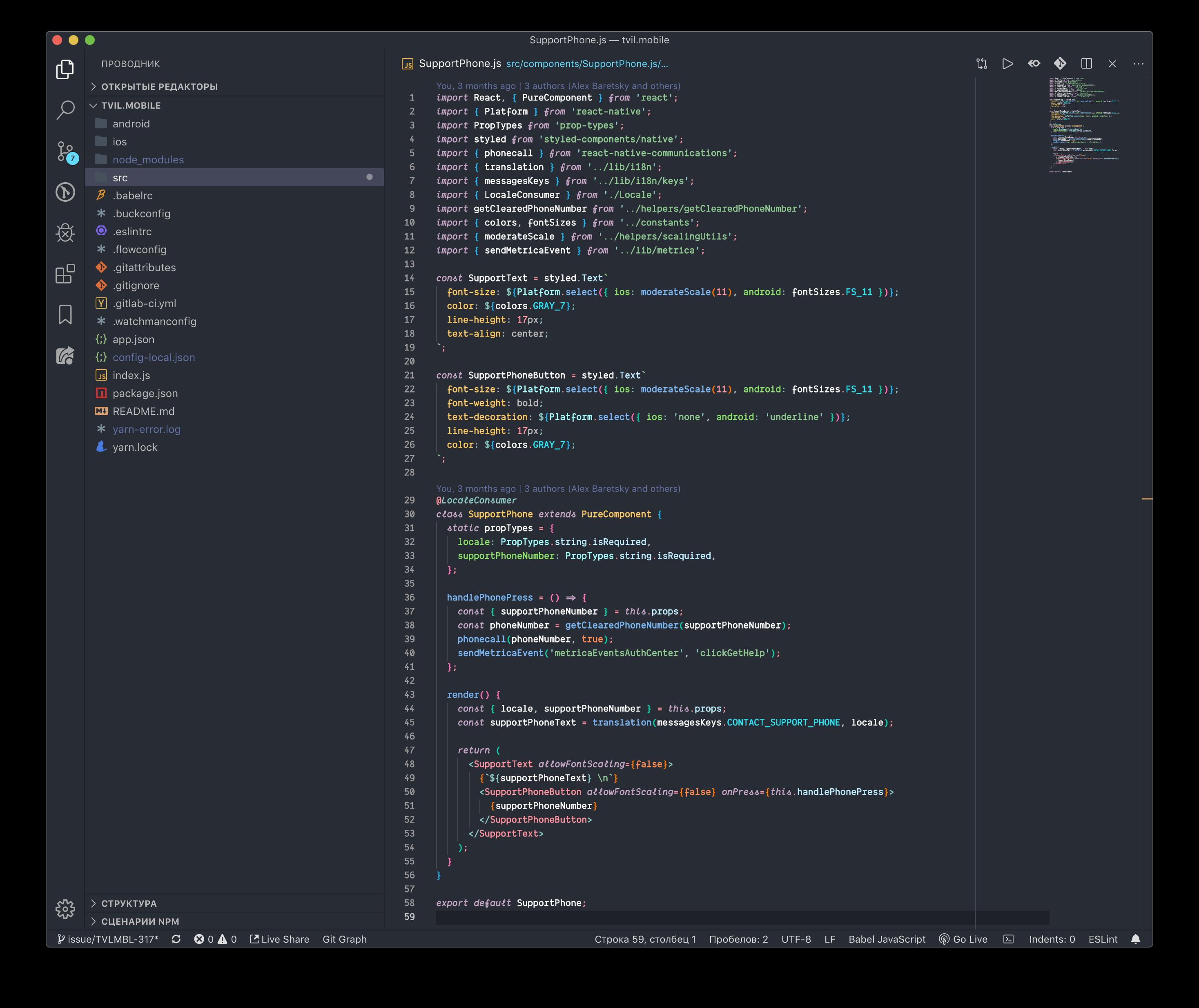 ReUI VS Code theme