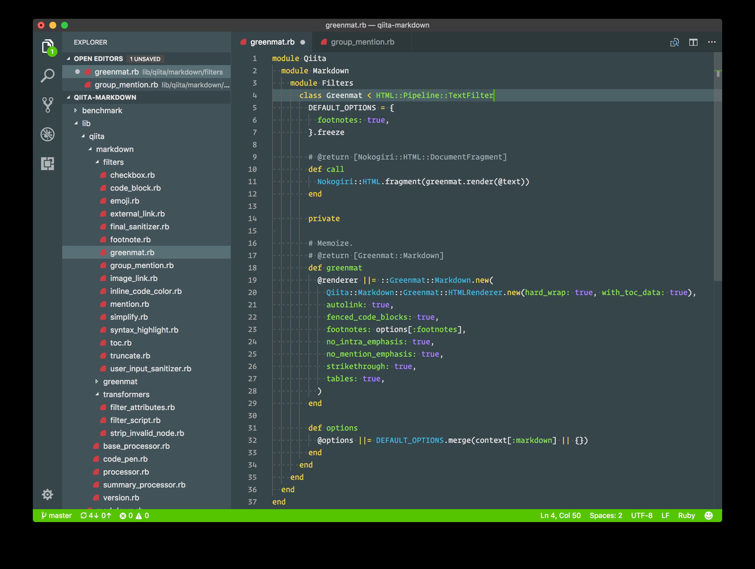 Qiita for VS Code