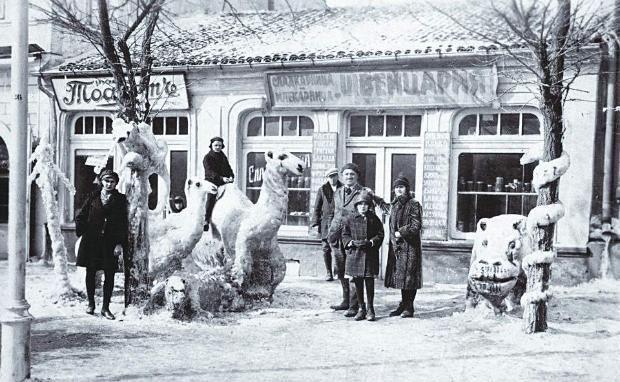 """Сладкарница, млекарница """"Швейцария"""", снимката е предоставена от Александър Петков"""
