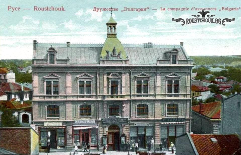 Първото българско застрахователно дружество