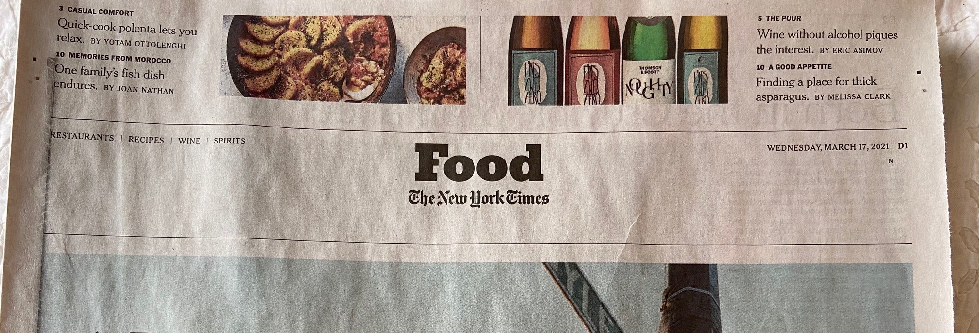 Yep. We're on the front cover of the New York Times! We had to sit down when we saw this. Now we're in the big leagues. So exciting...