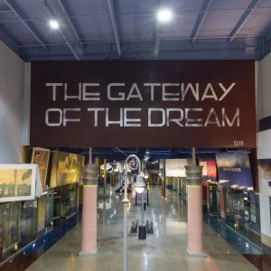 Large sign over the mall walkway that reads: The Gateway of the Dream