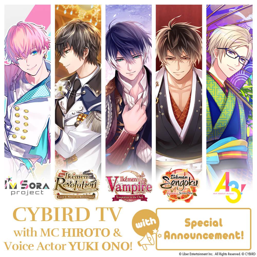 CYBIRD Co., Ltd