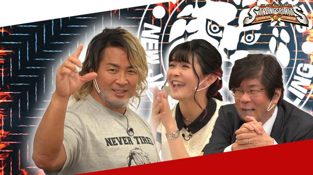 NJPW Debut on Global Mobile Game!