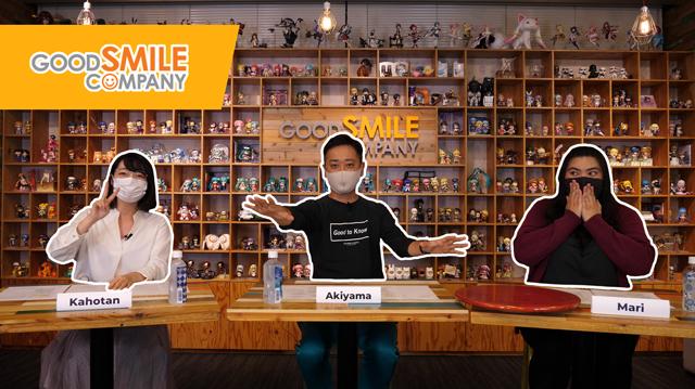 Good Smile Company WonHobby Lite!