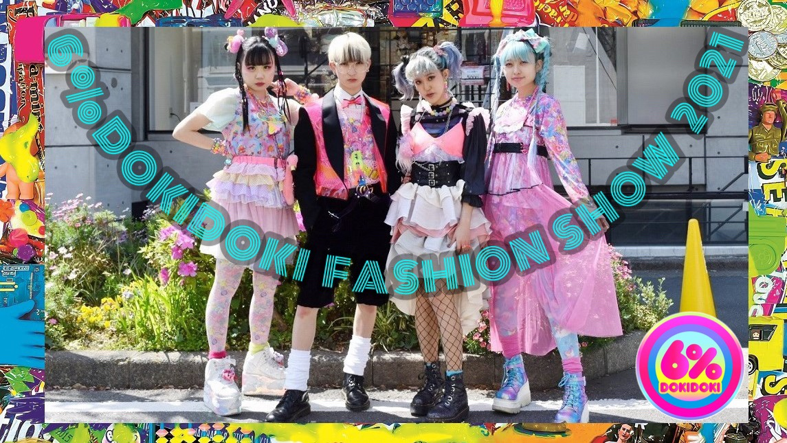 Harajuku Meet Up! ACDC Rag Fashion Segment