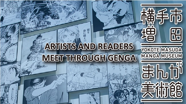 The Sanctuary of Genga: Yokote Masuda Manga Museum