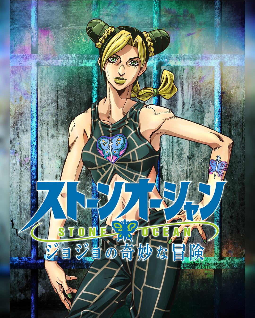 JoJo's Bizarre Adventure: Anime Expo lite 2021 Special Program