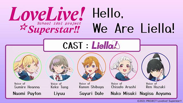 Love Live! Superstar!!: Hello, We Are Liella!!