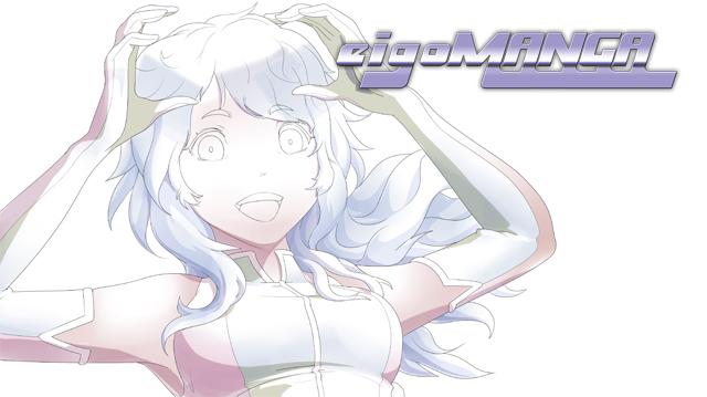 eigoMANGA Presents: How To Draw Manga