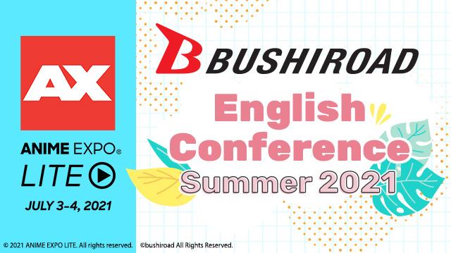 Bushiroad English Conference Summer 2021