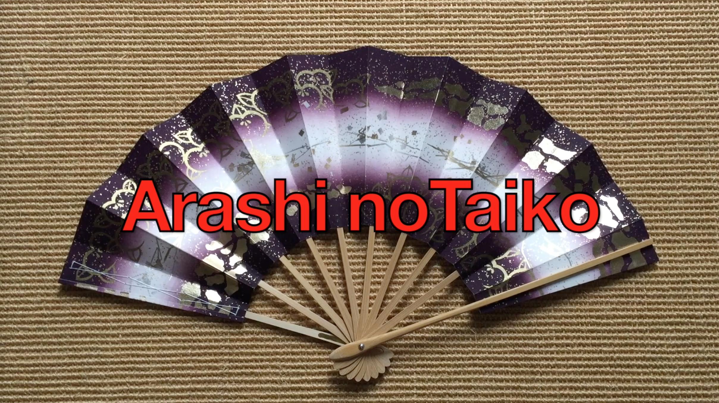 Arashi no Taiko, a Japanese Dance
