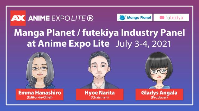 Manga Planet and futekiya Industry Panel
