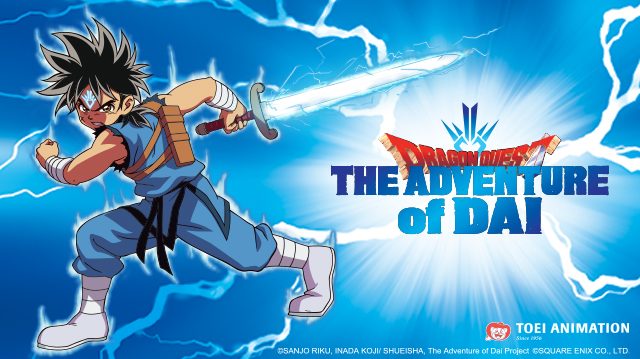 Toei Animation presents Dragon Quest: The Adventure of Dai