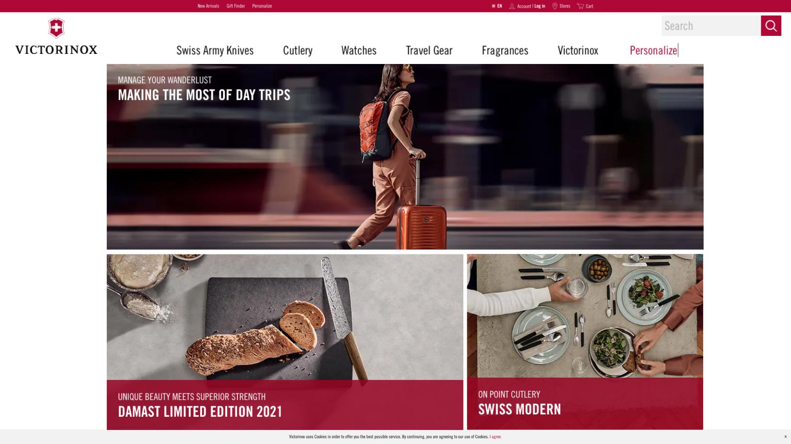 screenshot of Victorinox website