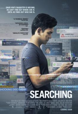 人肉搜尋 Searching 2018