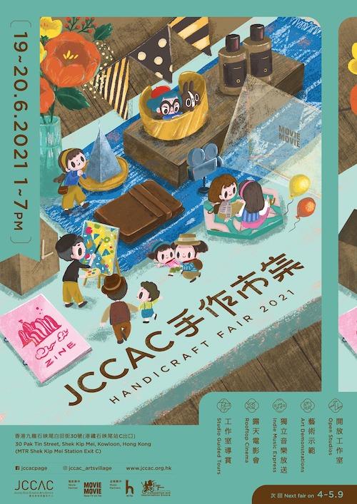 JCCAC Handicraft Fair 2021 Jun