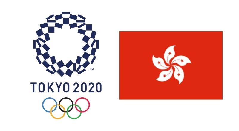 香港代表團 東京奧運會