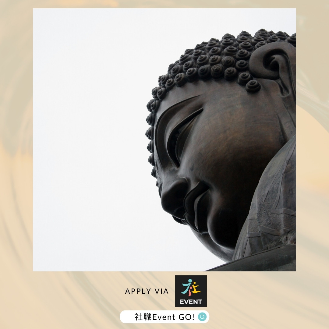 宗教放題第三擊:佛(寺廟)