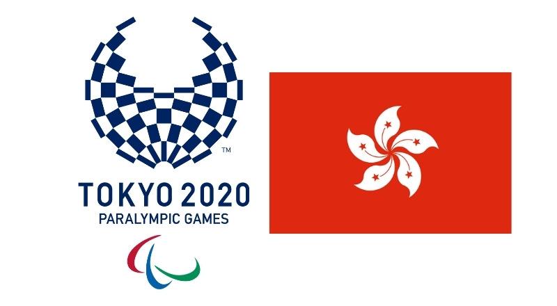 香港代表團 東京殘奧會