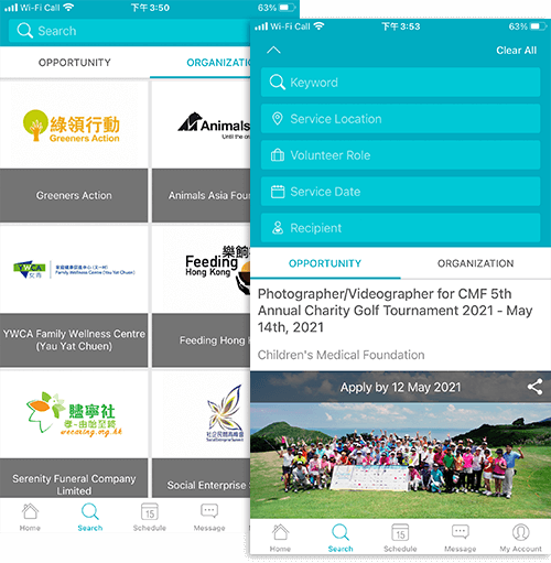 Social Career Mobile App trusted by many NGOs in Hong Kong