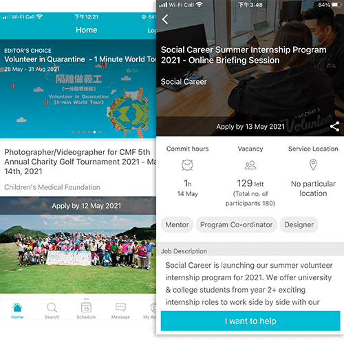 Social Career Mobile App Browse volunteer opportunities