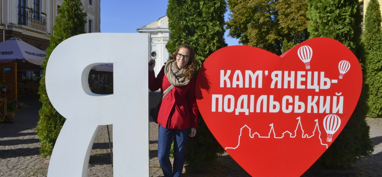 What to Expect Teaching English in Ukraine