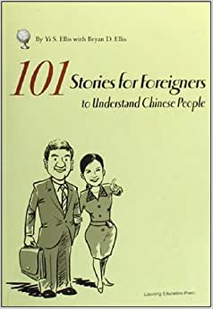 This book is a good guide for teachers who want to teach in China