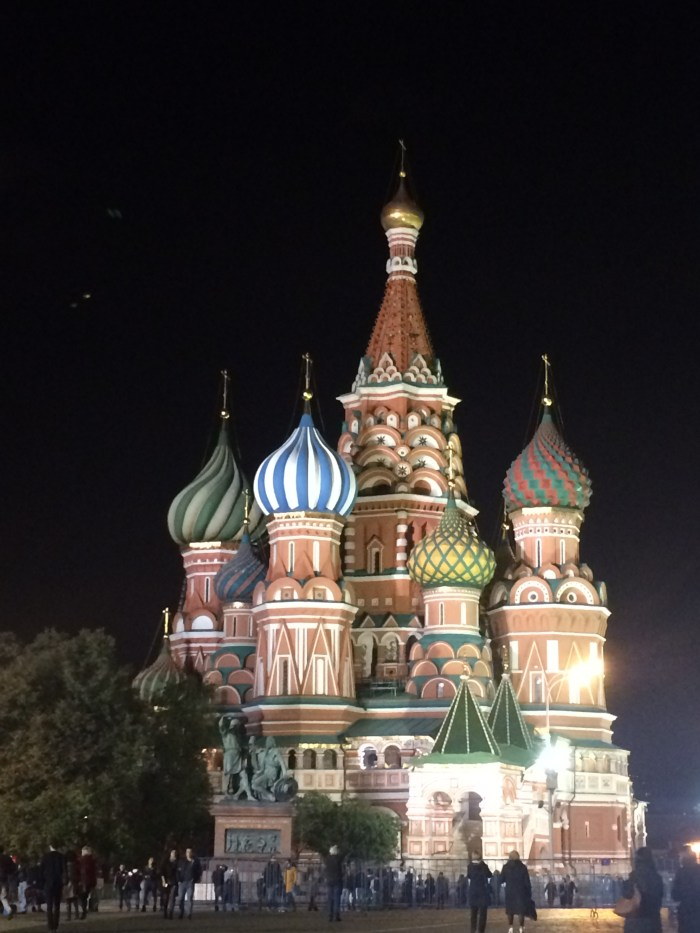 International House Moscow is a good option as a teaching destination for CELTA teachers worldwide