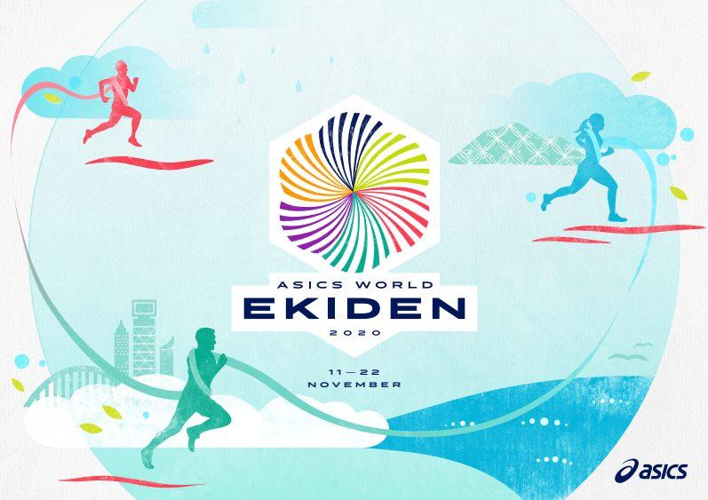 ASICS startet globalen, virtuellen Staffelmarathon