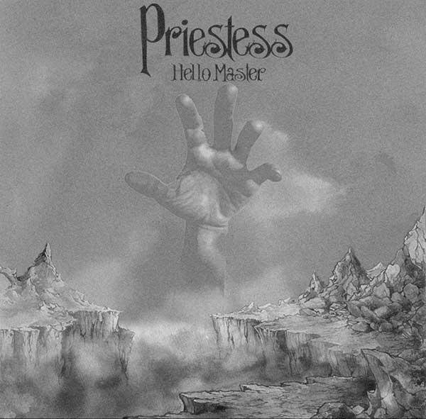 Album cover: Hello Master