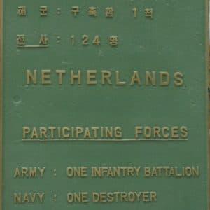 Nederlandse VN bijdrage in Korea