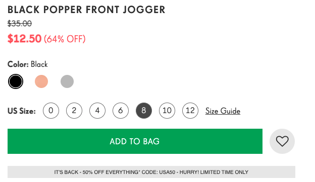 Pretty little thing coupon placement on product page