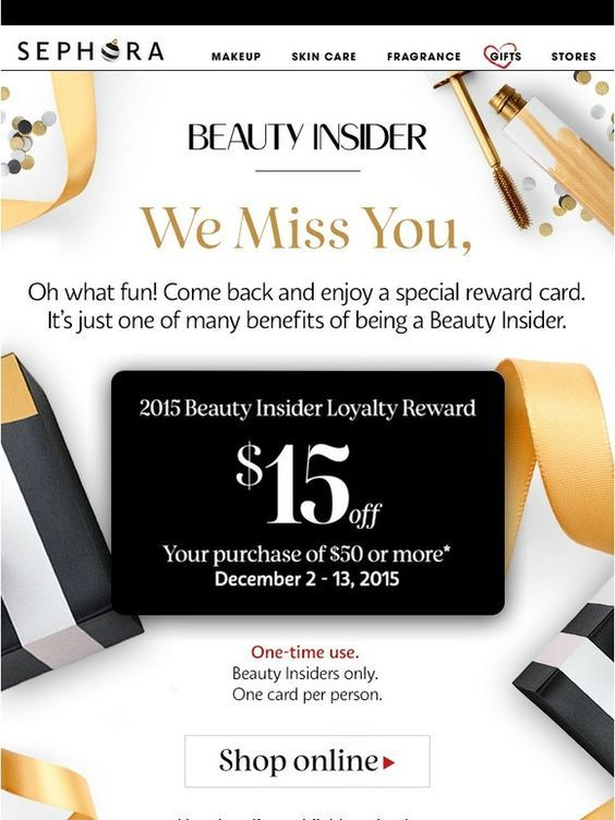 Sephora winter gift card campaign