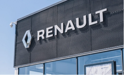 Groupe Renault: Europe's first dedicated circular economy factory for vehicles