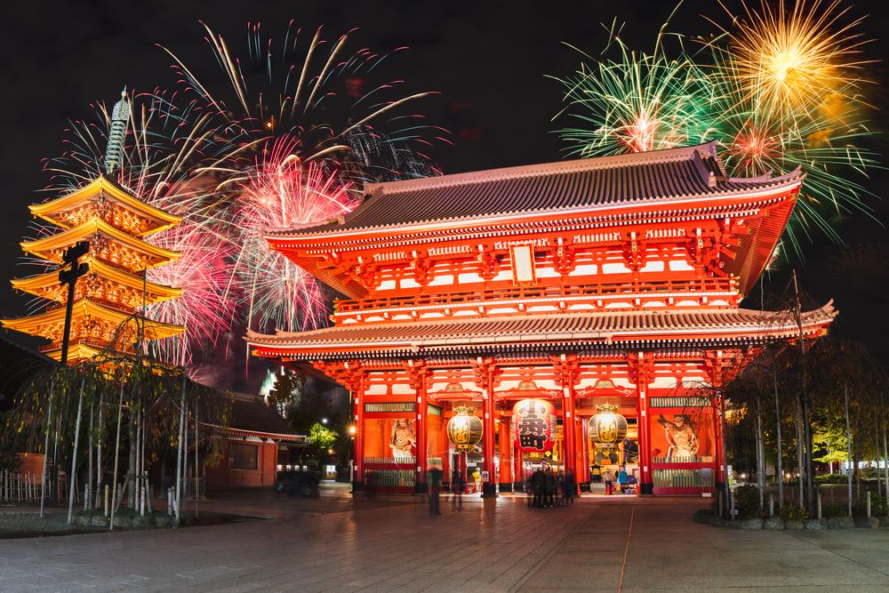 Naujieji metai Japonijoje