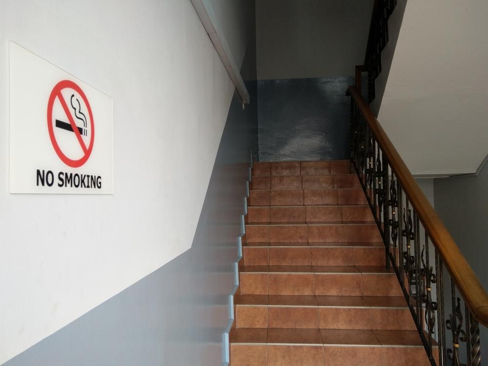 Ribojamas rūkymas