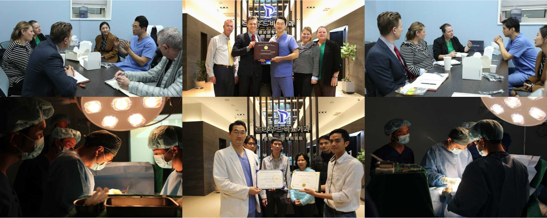 foreign doctors visiting proud urology clinic facility