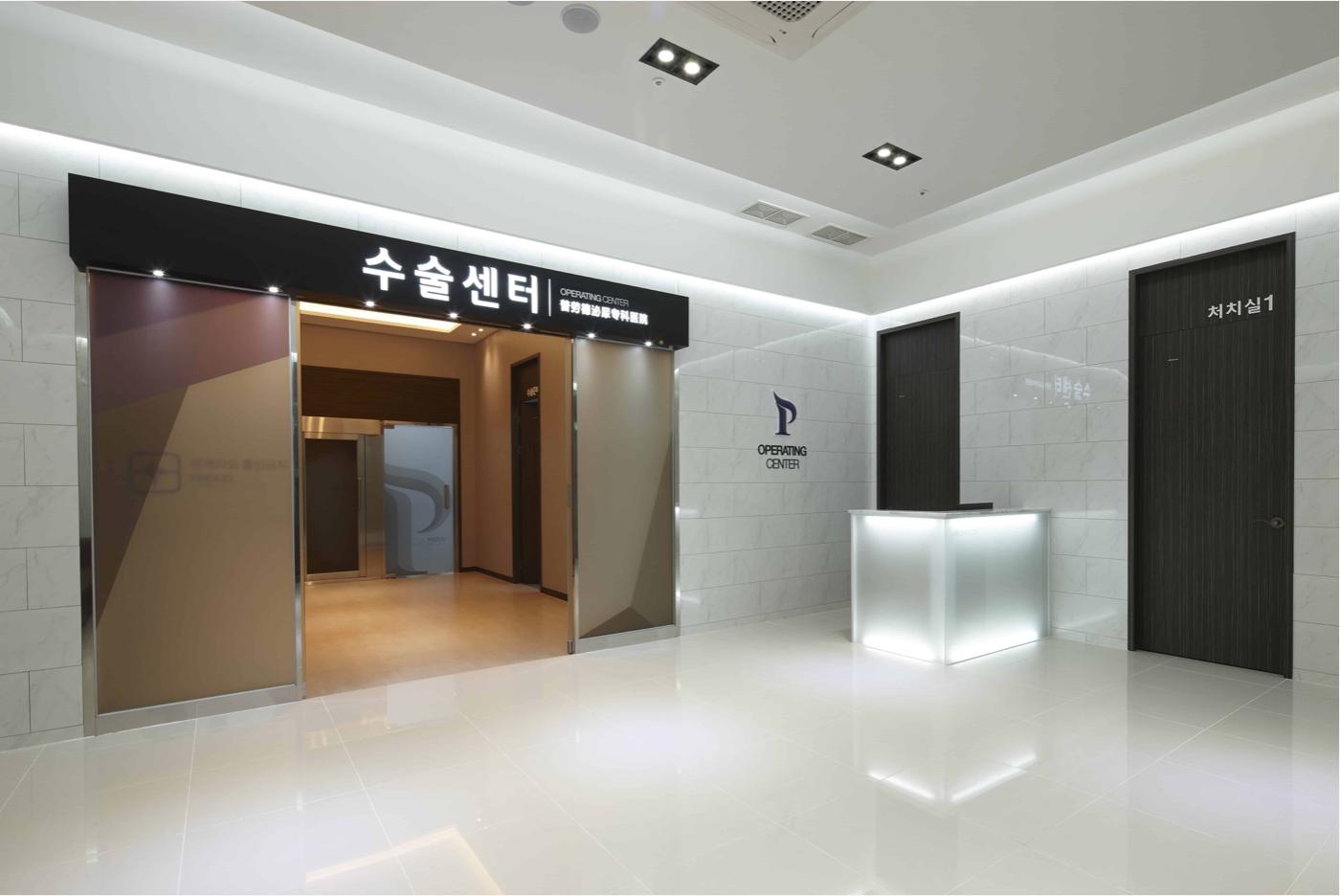 proud urology clinic surgery center
