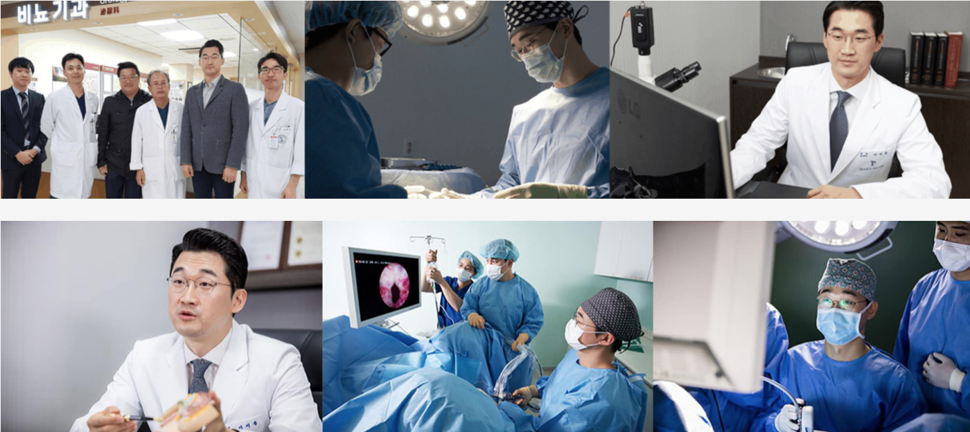 dr lee ji yong performances at proud urology clinic
