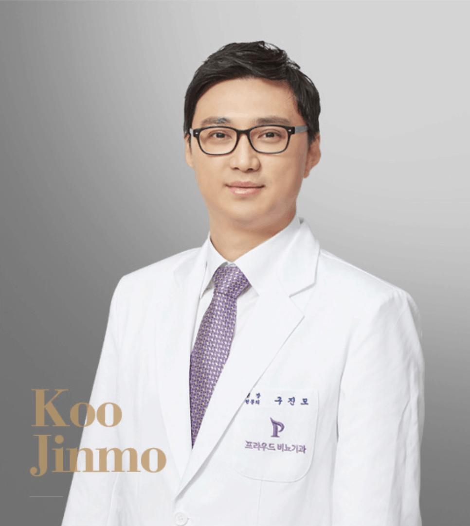 doctor koo jin mo profile photo