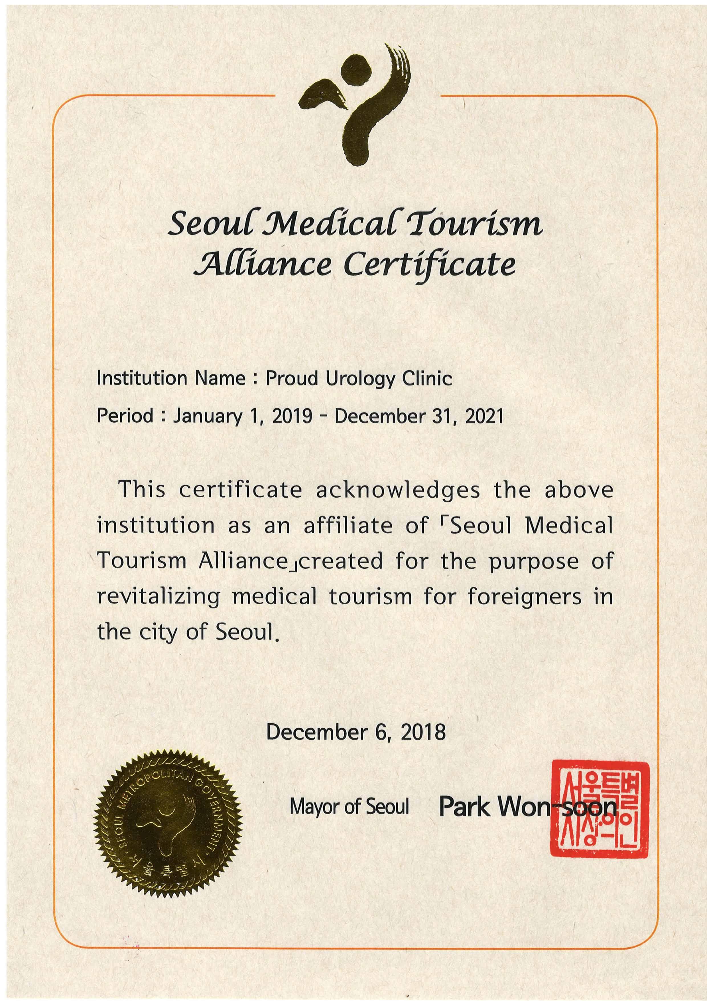 seoul medical tourism alliance certificate