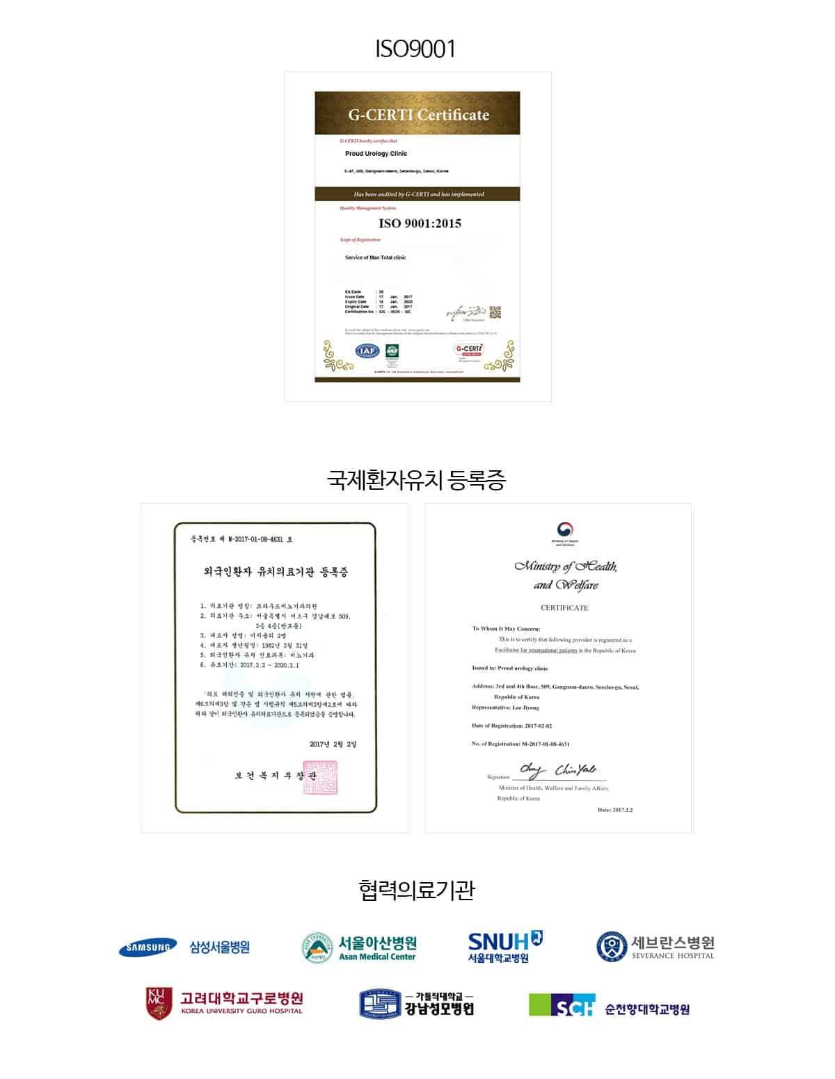 proud certifications 4