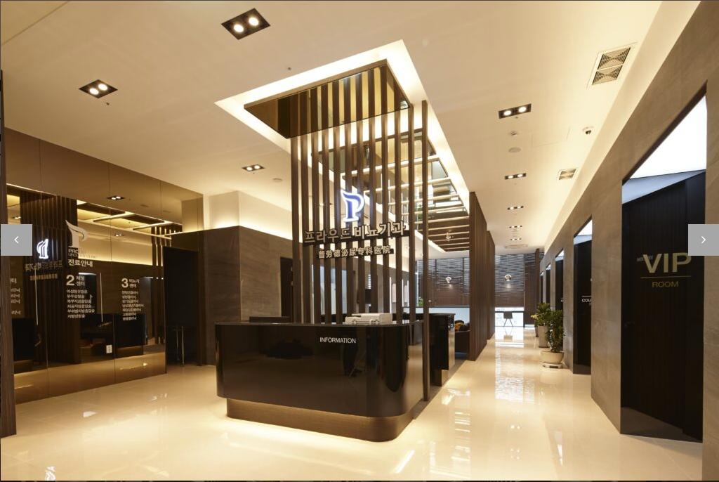 entrance lobby at proud urology clinic