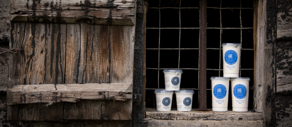 Bradfields Dairy Farm products available at the Essex Produce Co. in Kelvedon, Essex.
