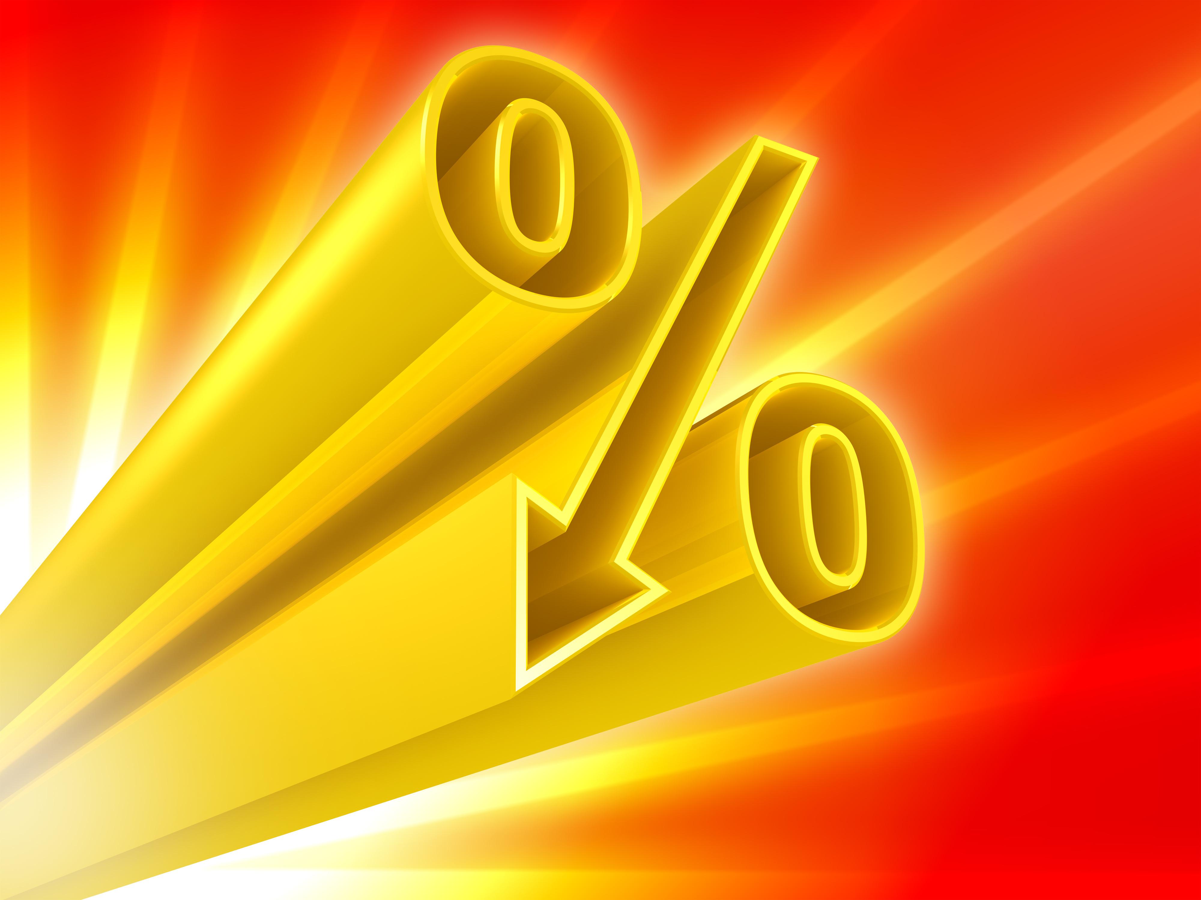 Бърз кредит с ниска лихва