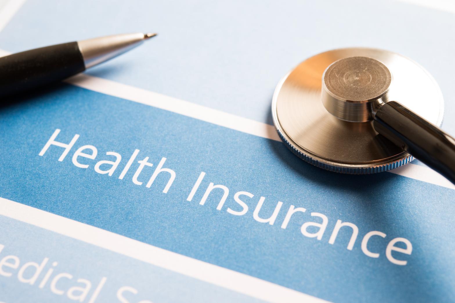 Какво е допълнително здравно осигуряване?