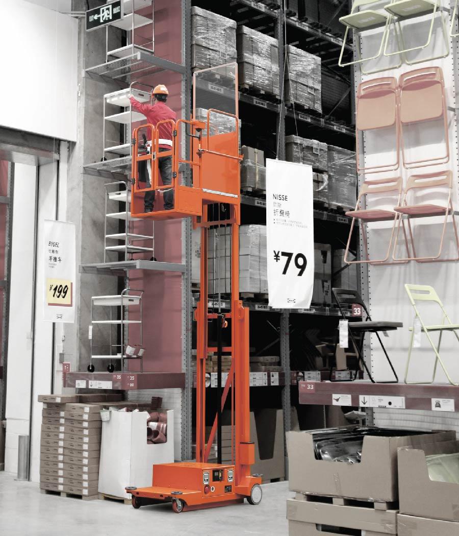 Vertical lift inside IKEA