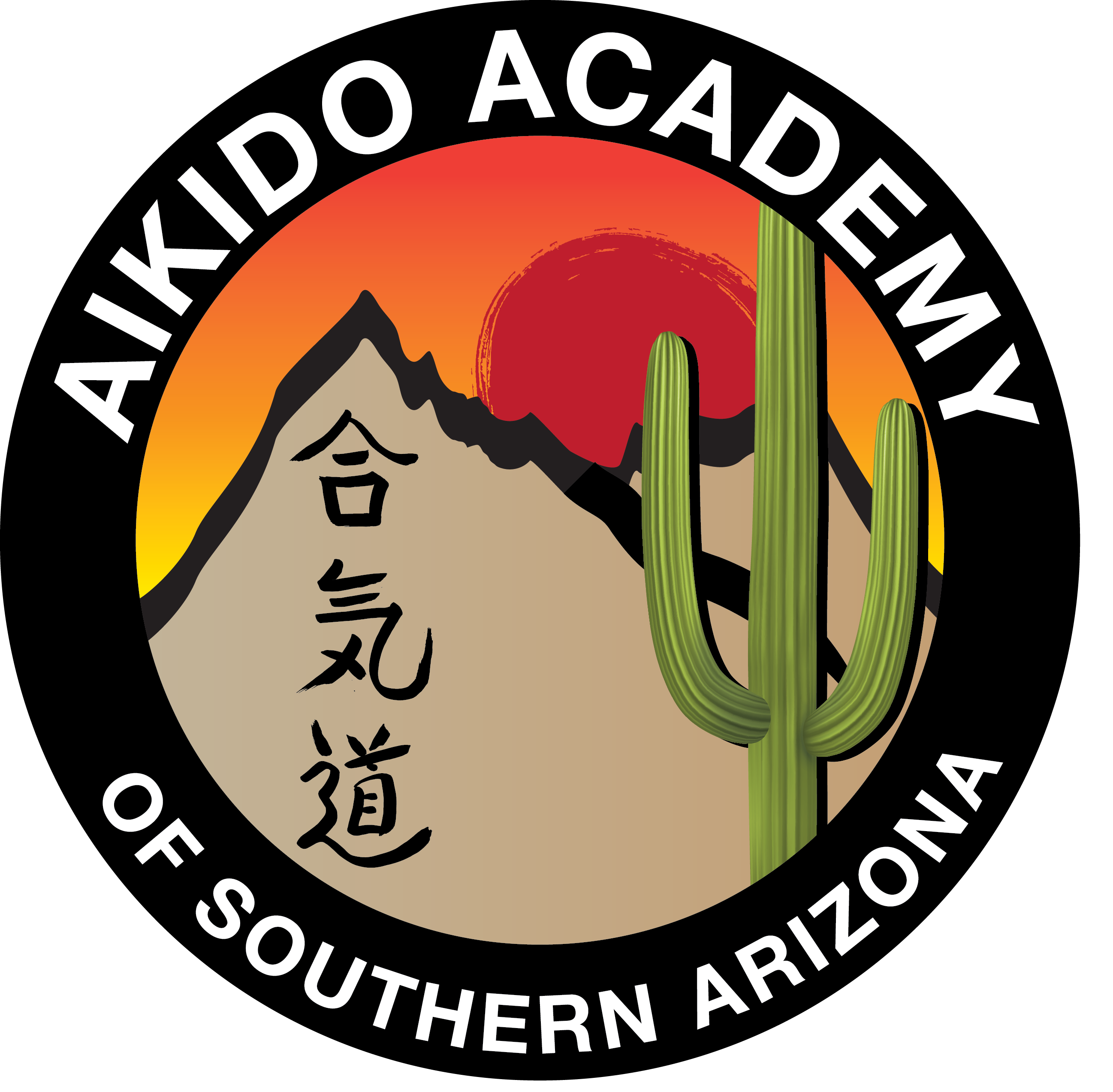 Aikido Academy of Southern Arizona Logo Badge
