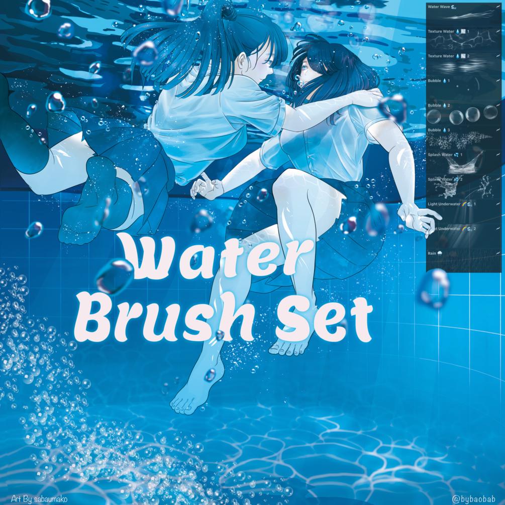 FREE Water Brush Set for Procreate!